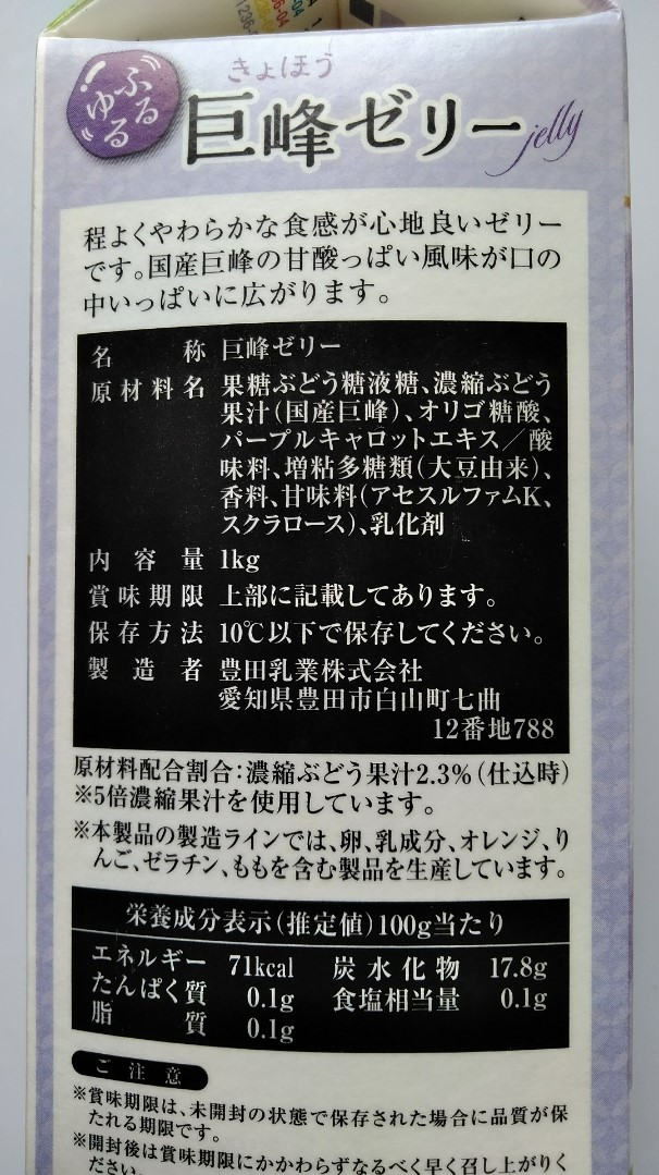 f:id:mamemuchi:20200412132450j:plain
