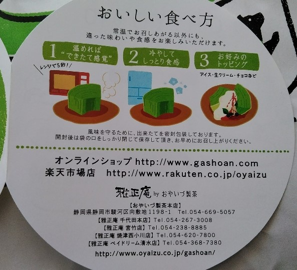 f:id:mamemuchi:20200412153450j:plain