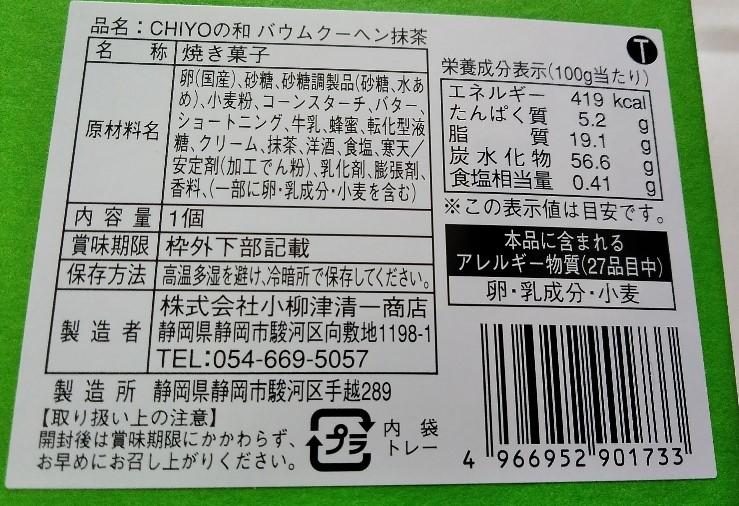 f:id:mamemuchi:20200412154149j:plain