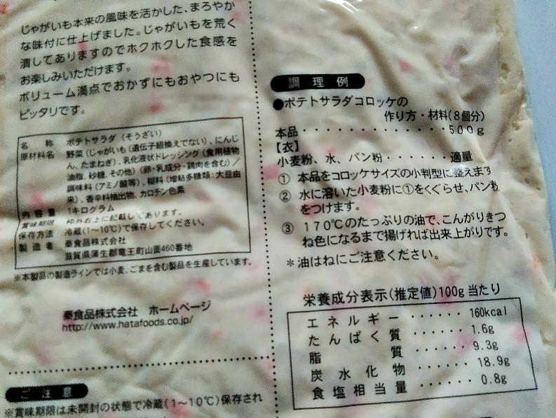 f:id:mamemuchi:20200415171523j:plain