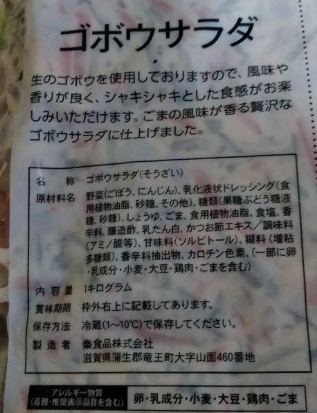 f:id:mamemuchi:20200419101842j:plain