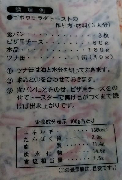 f:id:mamemuchi:20200419101853j:plain