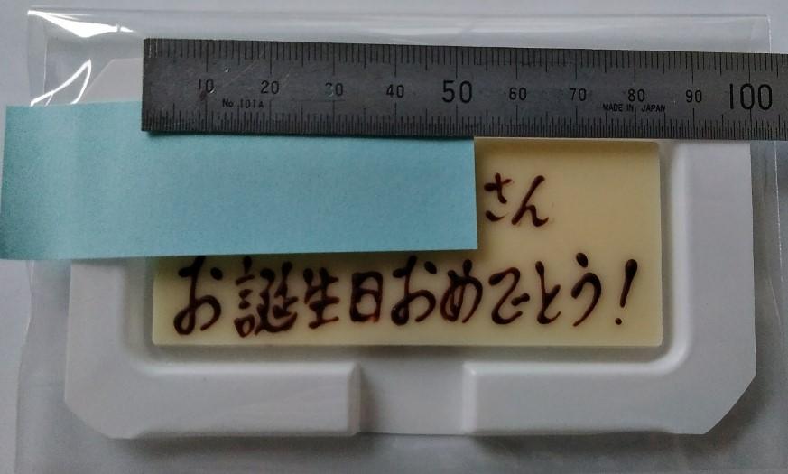 f:id:mamemuchi:20200419135215j:plain