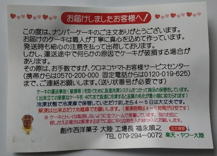 f:id:mamemuchi:20200419135241j:plain
