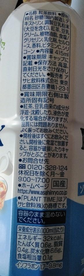 f:id:mamemuchi:20200426135532j:plain