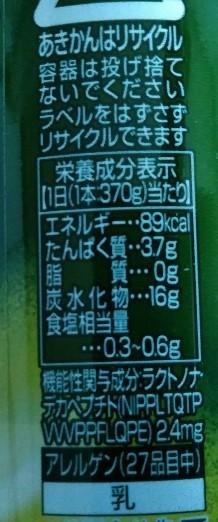 f:id:mamemuchi:20200426140216j:plain