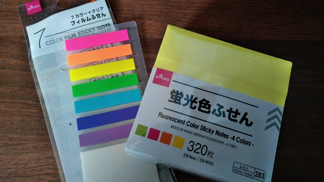 f:id:mamemuchi:20200503090512j:plain