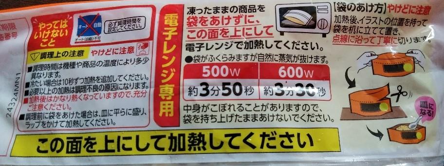 f:id:mamemuchi:20200503094736j:plain