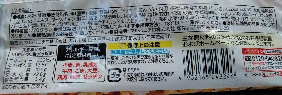f:id:mamemuchi:20200503094802j:plain