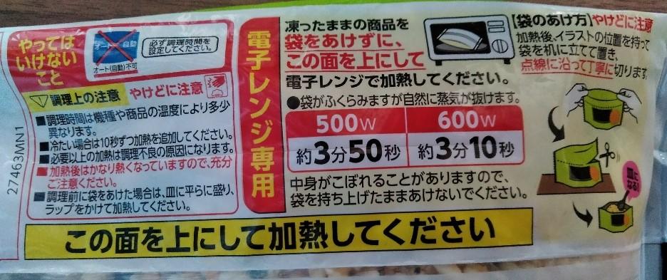 f:id:mamemuchi:20200503095744j:plain