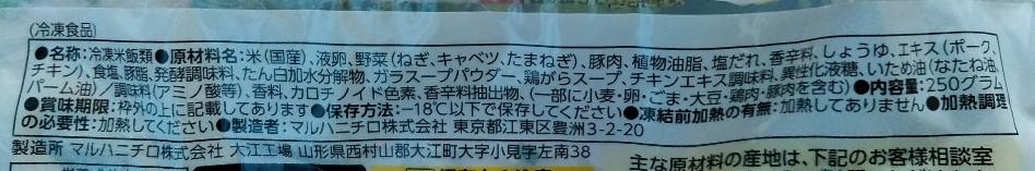 f:id:mamemuchi:20200503095813j:plain