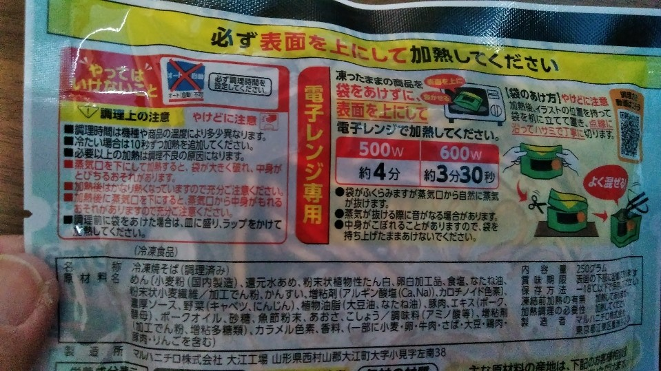 f:id:mamemuchi:20200503100312j:plain