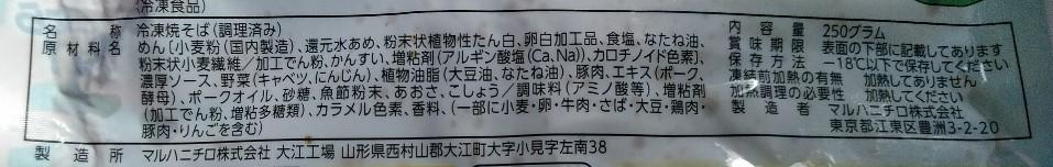 f:id:mamemuchi:20200503100332j:plain