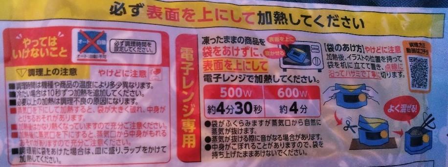 f:id:mamemuchi:20200503101120j:plain