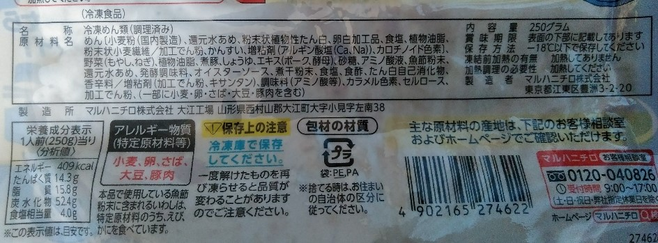 f:id:mamemuchi:20200503101148j:plain
