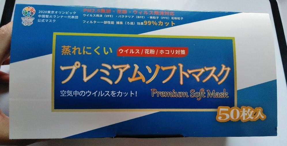 f:id:mamemuchi:20200503111147j:plain