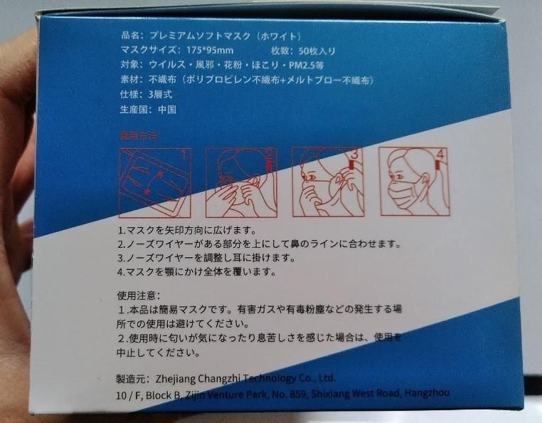 f:id:mamemuchi:20200503111219j:plain