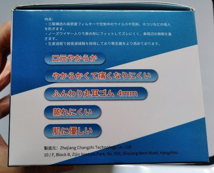 f:id:mamemuchi:20200503111231j:plain