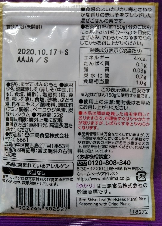 f:id:mamemuchi:20200503124911j:plain