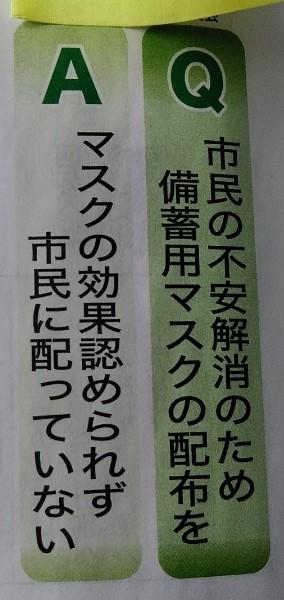 f:id:mamemuchi:20200503131528j:plain