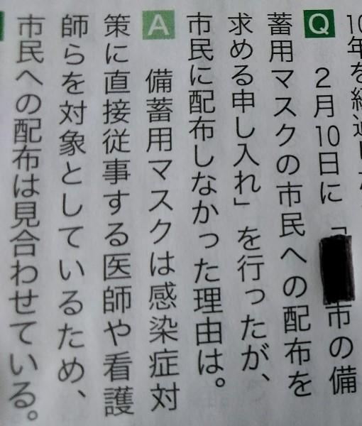f:id:mamemuchi:20200503132630j:plain