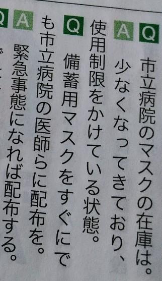 f:id:mamemuchi:20200503133535j:plain