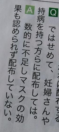 f:id:mamemuchi:20200503134337j:plain