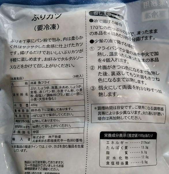 f:id:mamemuchi:20200511214824j:plain