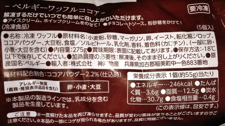 f:id:mamemuchi:20200516194426j:plain