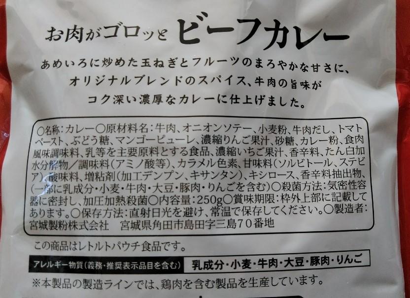 f:id:mamemuchi:20200517095031j:plain