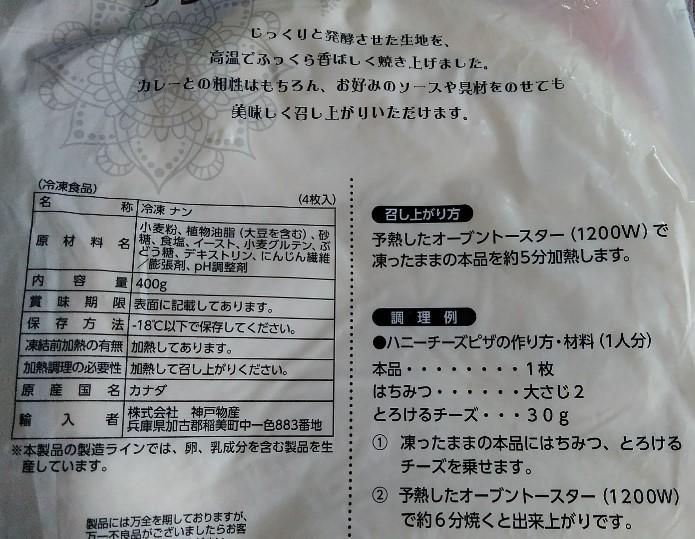 f:id:mamemuchi:20200523104441j:plain