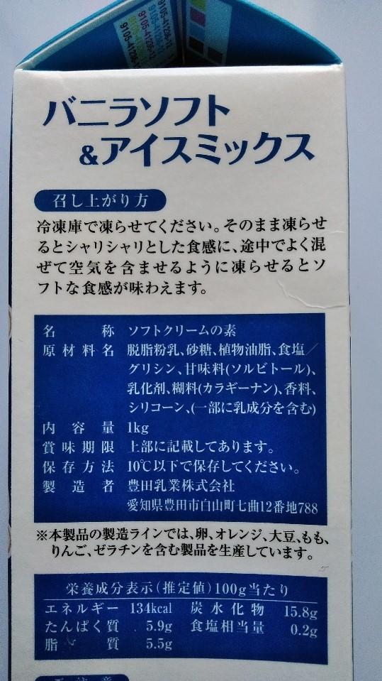 f:id:mamemuchi:20200523131944j:plain