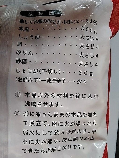 f:id:mamemuchi:20200607192453j:plain