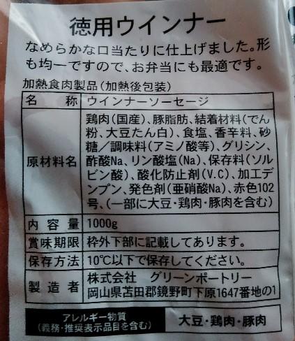 f:id:mamemuchi:20200607204621j:plain