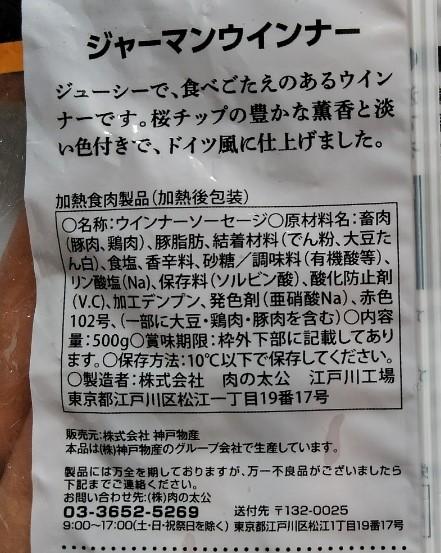 f:id:mamemuchi:20200607210903j:plain