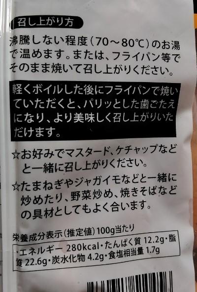 f:id:mamemuchi:20200607210952j:plain