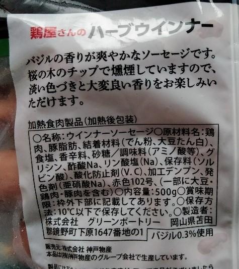 f:id:mamemuchi:20200607211402j:plain