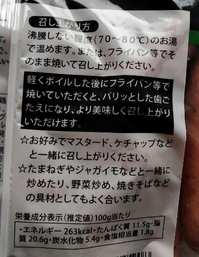 f:id:mamemuchi:20200607211505j:plain