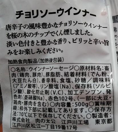 f:id:mamemuchi:20200607212156j:plain