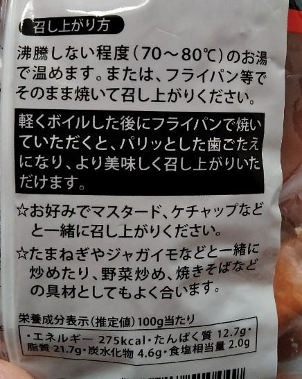 f:id:mamemuchi:20200607212345j:plain