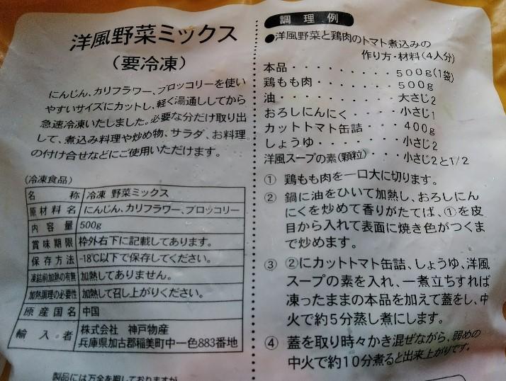 f:id:mamemuchi:20200614104742j:plain