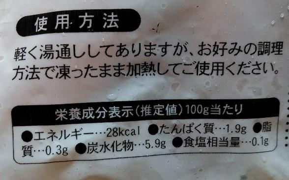 f:id:mamemuchi:20200614104754j:plain
