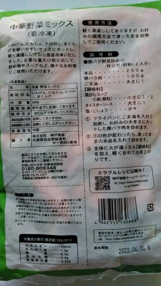 f:id:mamemuchi:20200614105910j:plain