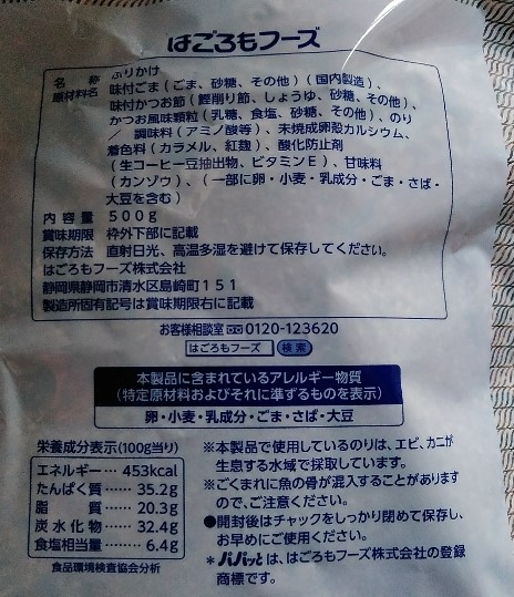f:id:mamemuchi:20200614131644j:plain