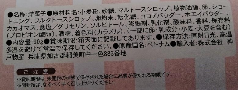 f:id:mamemuchi:20200614151534j:plain