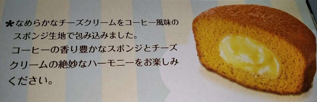 f:id:mamemuchi:20200614152416j:plain