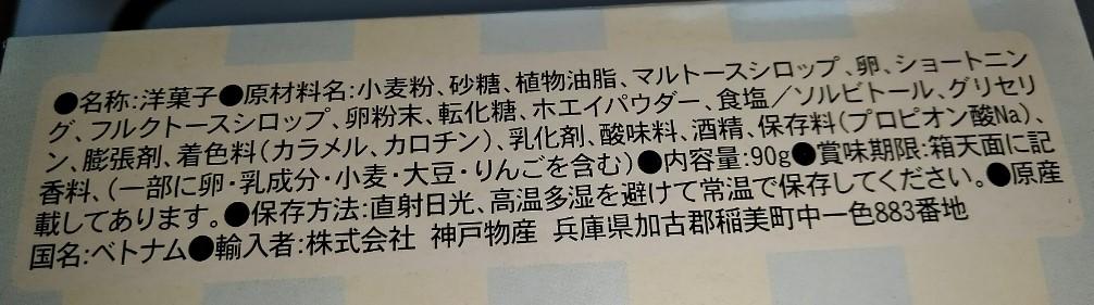 f:id:mamemuchi:20200614152426j:plain