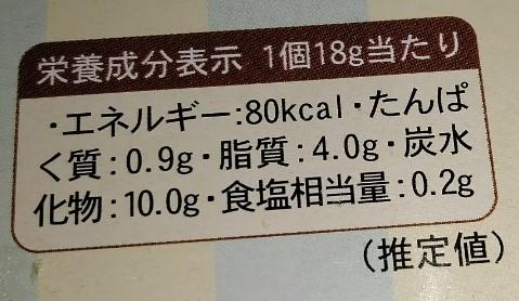 f:id:mamemuchi:20200614152437j:plain
