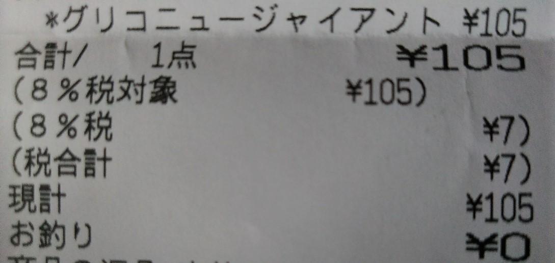 f:id:mamemuchi:20200614162031j:plain