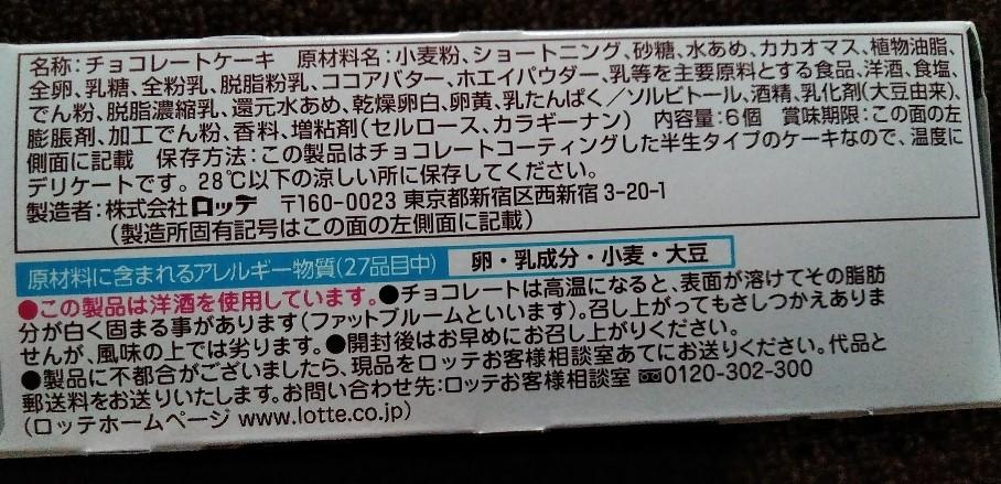 f:id:mamemuchi:20200620143556j:plain